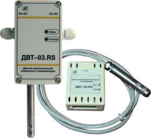 Термогигрометр ДВТ-03.RS