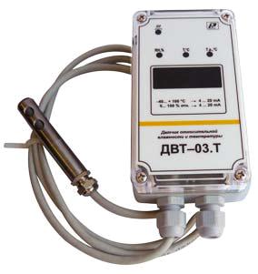 Термогигрометр ДВТ-03.Т