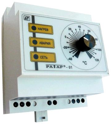 Регулятор РАТАР-01