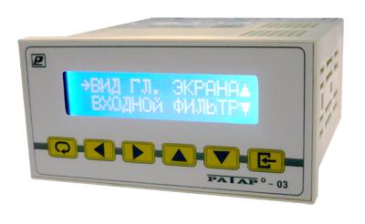 Регулятор РАТАР-03