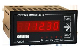 Овен СИ20-Щ2