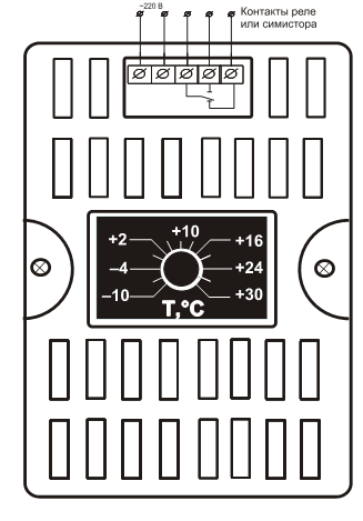 Термостат ТЭ-01-Д
